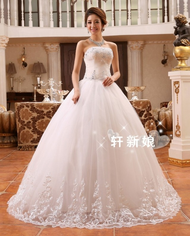 Luxury Embroidery Beading Wedding Dress White Floral Lace Bandage Wedding  Gowns Strapless Off The Shoulder Bridal Dress trourok-in Wedding Dresses  from ... 9af5addc372d