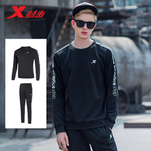 882329979301 Xtep men sport set running training hoodies suit autumn breathable 2 piece swearter and pant