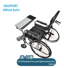 Dsupport OK150 Multifunctional Wheechair Clamping Notebook/ Laptop Holder Keyboard Pad Support Lapdesk