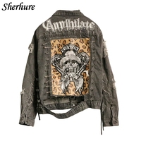 2018 Punk Style Fashion Skull Print Women Jacket Coat Rivets Beading Women Bomber Jacket Baseball Oversize Jacket Top For Women