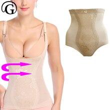 PRAYGER Mulheres slimming body controle tummy trimmer cintura corset corpo shaper controle calcinhas butt lift elevador sutiãs conjunto shapewear