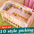 5PCS Infant Baby Bedding Set Cotton Baby Crib Bedding Set Boy Girl Kids Crib Bumper Baby Cot Sets Baby Bed Bumper 90x50cm CP01S