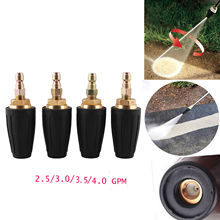 1/4 High Pressure Washer Rotating-Rotary Turbo Nozzle 3600 PSI 2.5~4.0 GPM