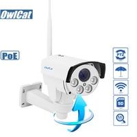 OwlCat SONY HD 1080 P 5X фокус открытый PTZ POE внешнего видеонаблюдения Беспроводной IP Камера Wi Fi 2.0MP IR с Onvif SD карта Аудио вход для микрофона