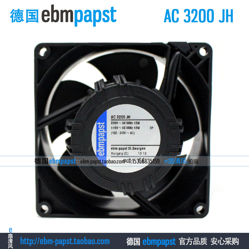 ebm papst AC3200JH AC 3200 JH AC 115V 230V 12W 92x92X38mm Server Square fan original new ebm papst r2e175 ac77 15 ac 230v 0 25a 0 29a 55w 65w 175x175mm server round fan