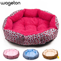 Free Shipping NEW Colorful Leopard Print Pet Cat And Dog Bed Pink Blue Yellow SIZE M