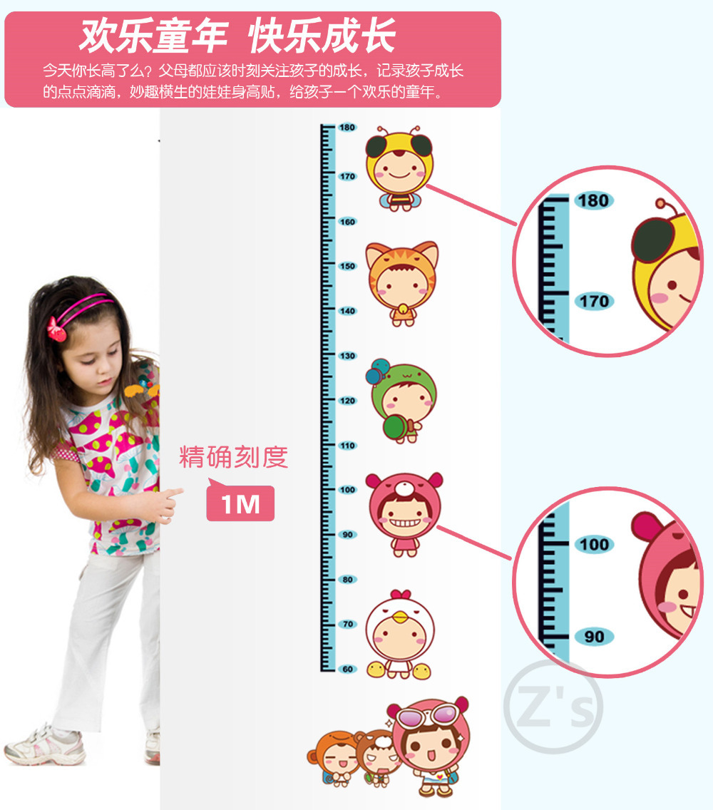 Catroon measure height sticker wall stickers for kids rooms growth catroon measure height sticker wall stickers for kids rooms growth chart stadiometer kids wall stickers height ruler ay605 in wall stickers from home geenschuldenfo Image collections