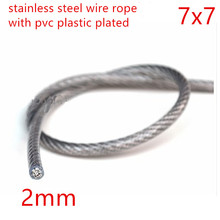 20M/Roll 2mm 7*7 304 Stainless Steel Wire Rope Overall Dia. 2MM PVC Plastic Coated wtih 7x7 1.5MM SS304 Wire Rope Inside