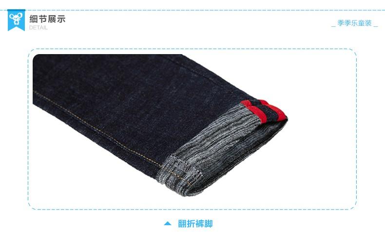 BQK63243-790_16