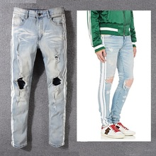 120bc03d1056 New Italy Style  5321  Men s Distressed Hollow Out Pants Mix White Sides  Stripe Blue