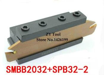 1PCS SPB32-2 NC cutter bar and 1PCS SMBB2032 CNC turret set Lathe Machine cutting Tool Stand Holder For SP200