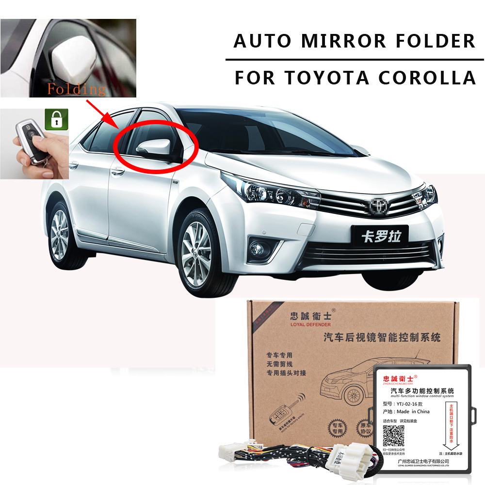 For toyota corolla 2014 2015 auto folding mirror kit dc12v voltage power folding opening