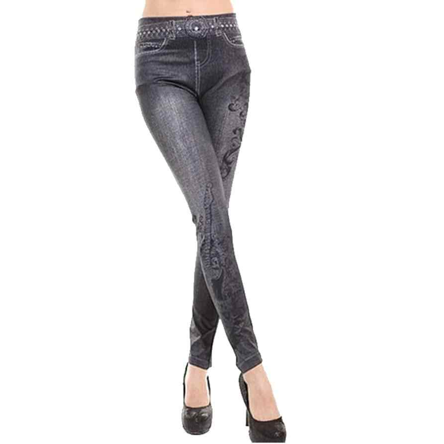 Sexy Pencil Trousers 2018 Spring Fall Gray Blue Stretch Pants For Women Slim Ladies Jean Trousers Female Jeans Slim Skinny Pants