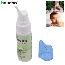 70 мл медицинская носовая Омыватель пустая бутылка спрей ирригатор для промывания носа орошение носа Анти аллергическая стерилизация для взрослых детей