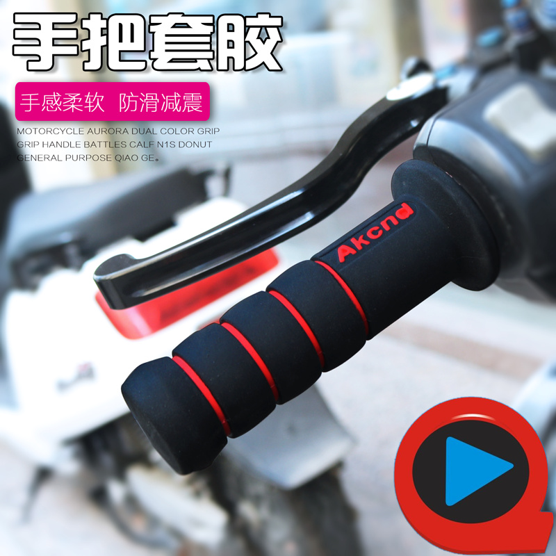 Motorcycle Handle Grip For KTM EXC EXCF SX SXF SXS MXC MX XC XCW XCF XCFW EGS LC4 50 65 85 125 150 200 250 300 350 400 450 500 in Grips from Automobiles Motorcycles