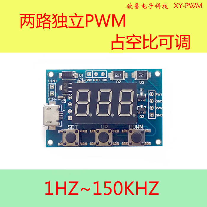2 Way PWM Pulse Frequency Adjustable Duty Cycle Square Wave Rectangular Wave Signal Generator Module Motor Drive