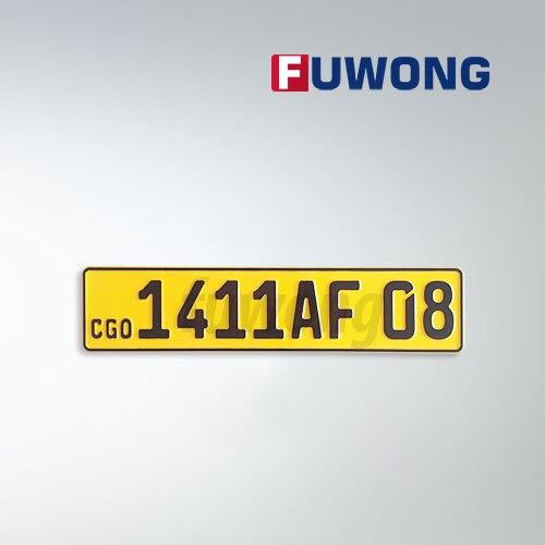 Number Plate Maker Near Me >> Euro Number Plates Maker 520x110 Reflective Film Aluminum