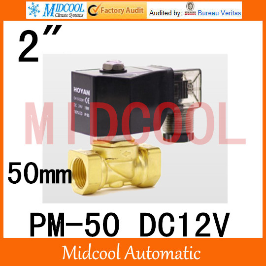 High quality Low pressure gas solenoid valve brass port 2 DC12V PM-50 direct-acting normal close