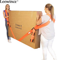 Leewince Move With Tool Furniture Accessories Refrigerator Belt Nylon Rope Load Line Shoulder Strap Move Artifact