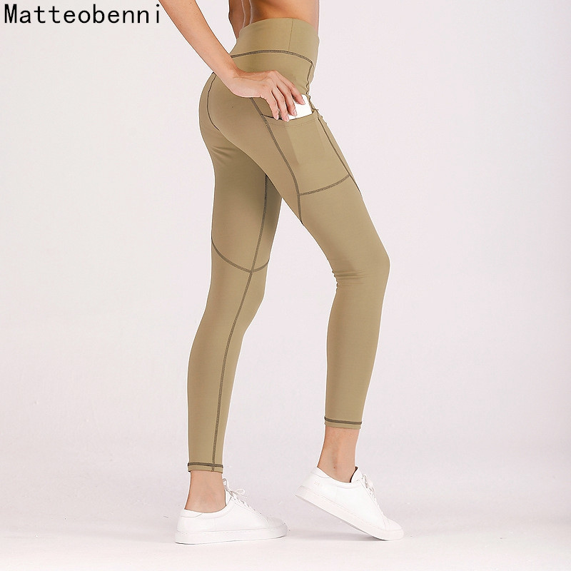 Women Yoga Pants High waist Elastic Fitness Sport Leggings Tights Running Sportswear Sports Pants Quick Drying Training Trousers