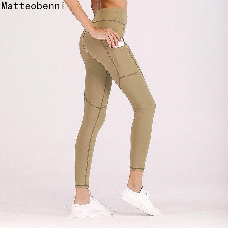 Women Yoga Pants High waist Elastic Fitness Sport Leggings Tights Running Sportswear Sports Pants Quick Drying Training Trousers