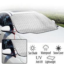 자동차 앞 유리 태양 그늘 커버 두꺼운 태양 바이저 안티 태양 자외선 블라인드 눈 먼지 비 앞 창 프로텍터 자동차 커버