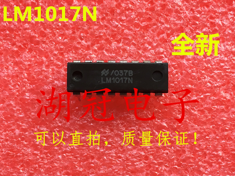 Freeshipping  LM1017 LM1017N