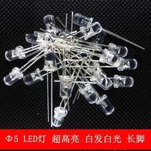 1000 cái/lốc 5 MÉT LED ánh sáng trắng tóc trắng siêu sáng trắng LED light emitting diode chân dài