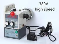 ALSGS AL 206X Milling Machine Power Feed 6 speed gear 380V high speed 1000RPM Power Feed for 3# 4# 5# Milling Machine