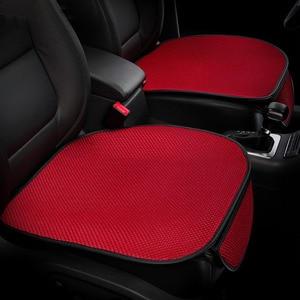 Image 2 - Almofada do assento de carro capa de assento esteira para acessórios automóveis cadeira escritório almofada quatro estações geral universal antiderrapante