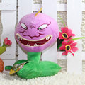 6.7inch Plant Vs Zombies Series Plant Closed Mouse Chomper Plush Toy Doll,1pcs/pack