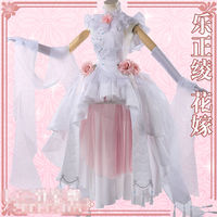 Vocaloid Vsinger Yuezheng Ling Lolita White Dress Uniforms Cosplay Costume Free Shipping