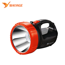 hot deal buy yage portable light led spotlights camping lantern searchlight portable spotlight handheld touch lantern desk lamp light 2-modes
