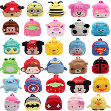 New Cute Cartoon Kids Plush Packpack Toy Mini School Bag Children's Gifts Kindergarten Boy Girl Baby Student Bags Lovely Mochila(China)
