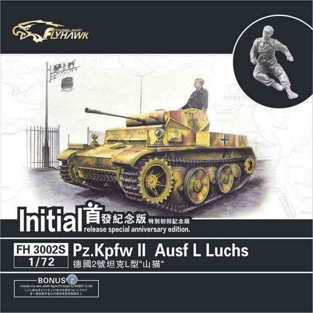The German lynx light tank (starting late edition) 1/72 Model  Assemble Toys