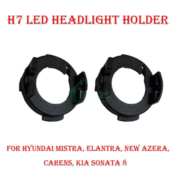 Hyundai Mistra Elantra Yeni Azera Kia Sonata 8 üçün 2PCS H7 LED - Avtomobil işıqları - Fotoqrafiya 1