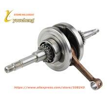 Высокое качество GY6 48 80cc скутер коленчатый вал двигателя 139QMB шатун зубчатые зубья выберите 16 или 22 QZ-GY650