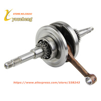 High Quality GY6 48 80cc Scooter Engine Crankshaft 139QMB Connecting Rod Gear Teeth Choose 16 or 22 Wholesale QZ GY650
