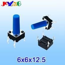 JOYING LIANG Blue 6*6*12.5MM Vertical Four-foot Touch Switch 4-PIN Micro Key 6x6 Copper Foot