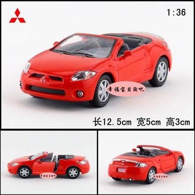 https://ae01.alicdn.com/kf/HTB1qTJXMpXXXXXAXVXXq6xXFXXXb/1pc-1-36-12-5-cm-delicate-Mitsubishi-eclipse-sport-cars-alloy-model-home-decoration-boy.jpg