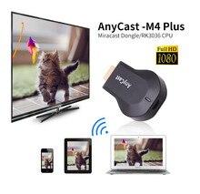 Горячие ТВ stick m4 плюс зеркалирование несколько ТВ stick Адаптер Mini PC Android WiFi адаптер HDMI 1080 P