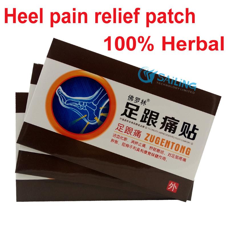 heel pain (3)