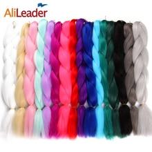 Alileader 1-10 шт. нота косы розовый белый серый плетение волос Ombre Моноволокно джамбо коса Наращивание волос Синтетические волосы коса