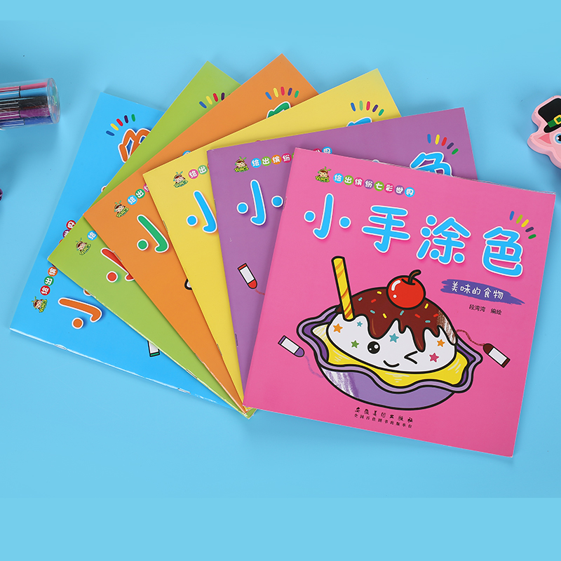 6 Coloring Books for kids/children 3-6 years old book drawing illustrations animals food in Chinese and English цена