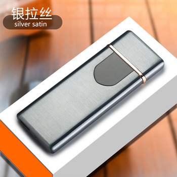 Επαναφορτιζόμενος USB αναπτηρας MSOW