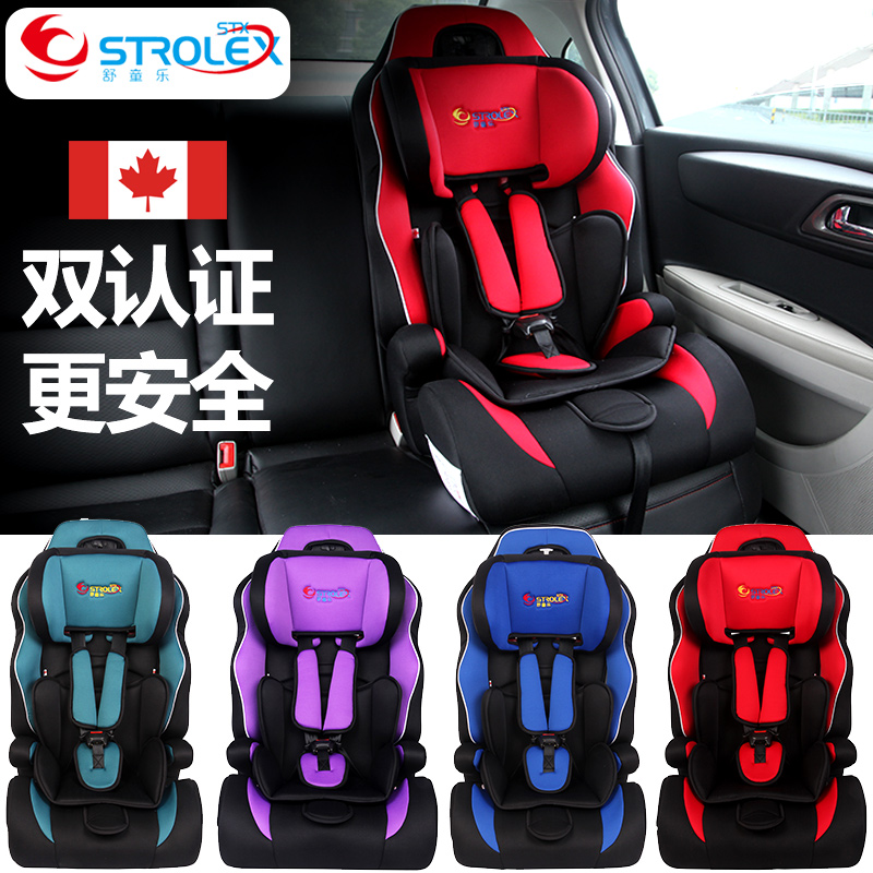 Strolex Baby Child Car Safety Seat ISOfix interface Five-point Harness Kids Portable Folding Car Chair Safety Seats 6M~12Y children bike seats stainless steel plastic road folding bike safety chair for kids baby can be installed before and after
