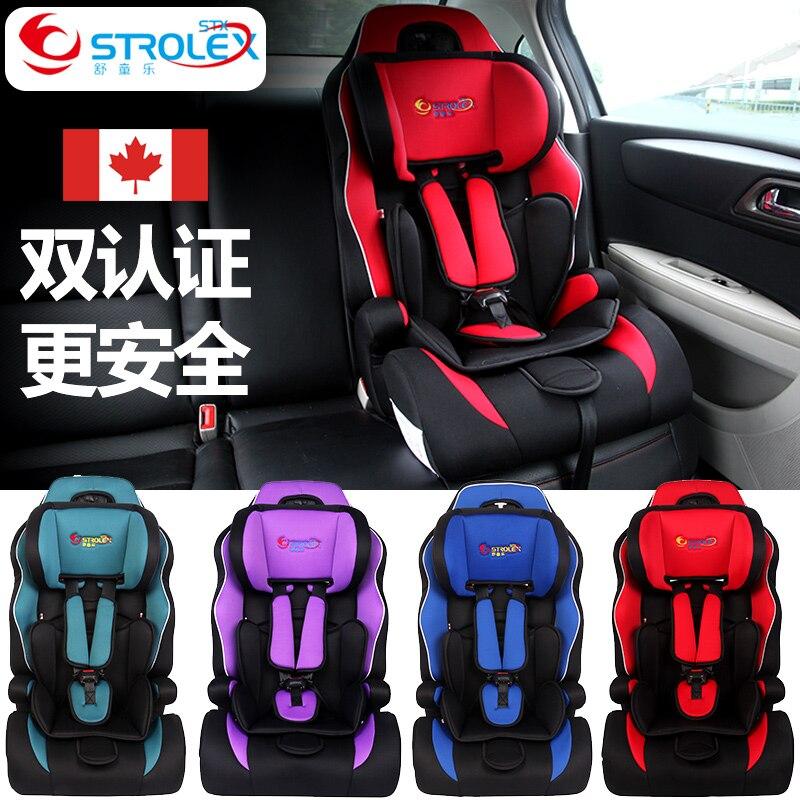 купить Strolex Baby Child Car Safety Seat ISOfix interface Five-point Harness Kids Portable Folding Car Chair Safety Seats 6M~12Y по цене 8030.64 рублей