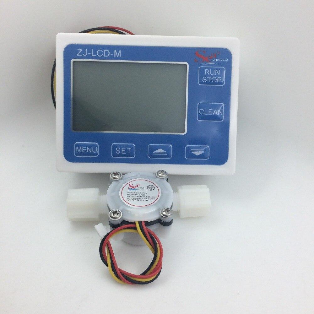 Flow meter water gauge flowmeter caudalimetro counter flow indicator sensor flow sensor with LCD flow meter 3-24V 0.3-6L/min