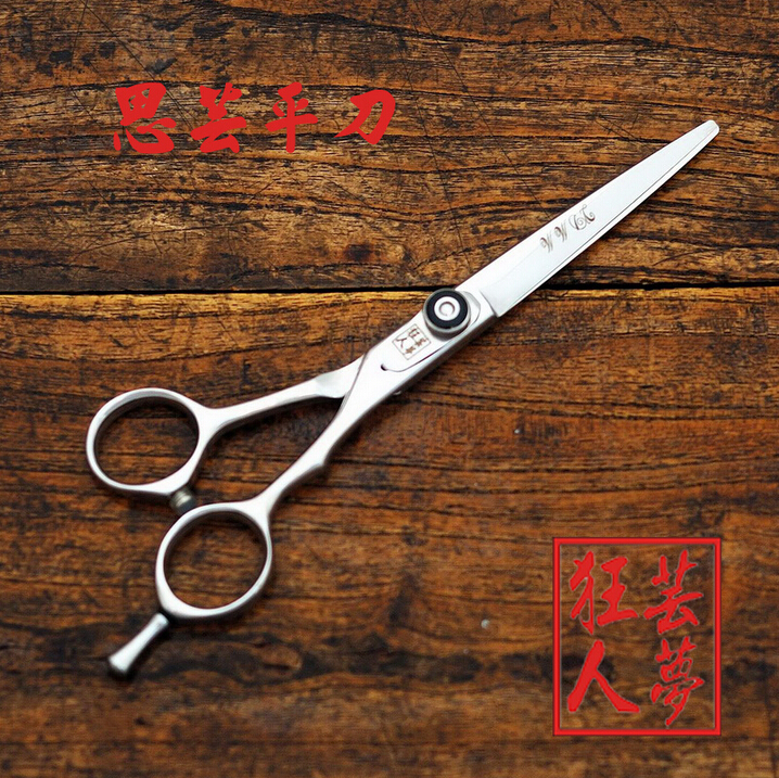 100% hand make Professional tesoura 6 inch hair cutting scissors 440C high-grade salon hairdressing barber scissors scissors 6 inch professional hair cutting scissors hairdressing salon barber shears dragon shaped handle