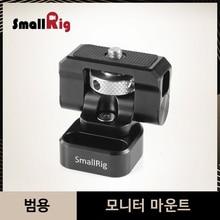 SmallRig Swivel Tilt Monitor Mount For SmallHD Focus OLED/UltraBright/500/700 Series/Atomos Ninja/ Shogun Flame Monitor - 2294